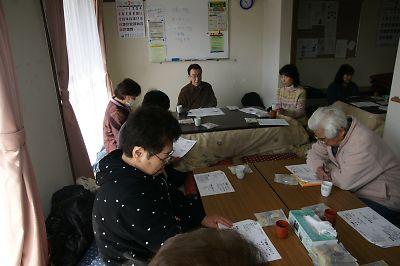 ミニ講座(JR南小泉仮設住宅)