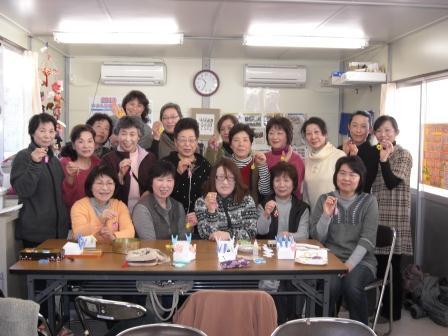 Blog_20130203