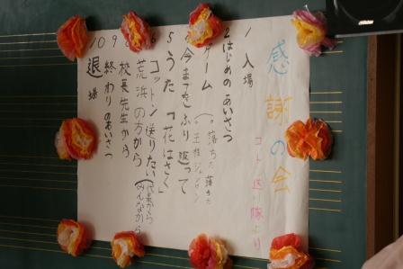 Blog_dsc00018