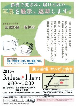 Blog_takayama