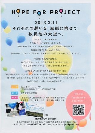 Blog_takayama_2
