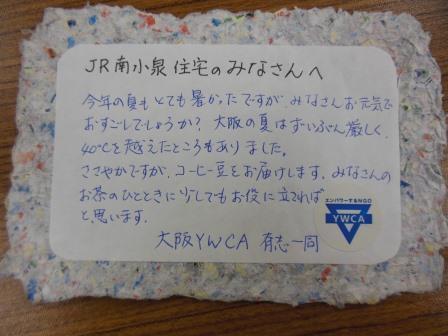 Blog_dscn0486